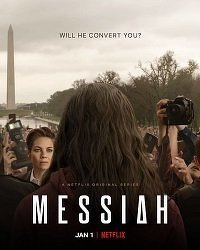 Мессия / Messiah (2020)