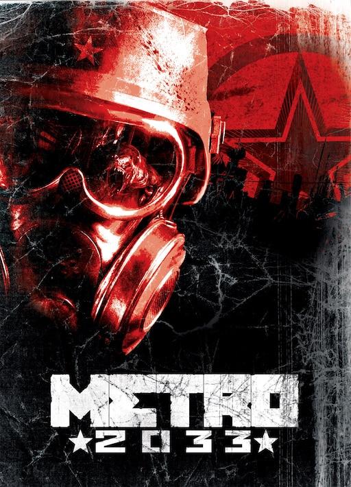 Метро 2033 (2022)