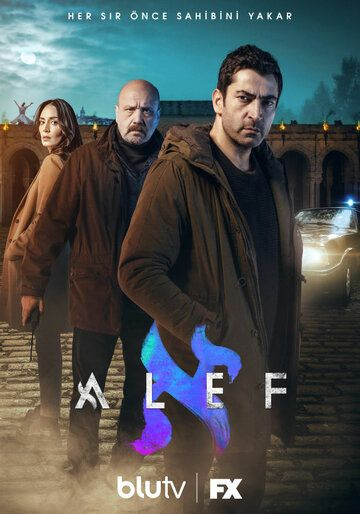 Алеф (сериал) (2020)
