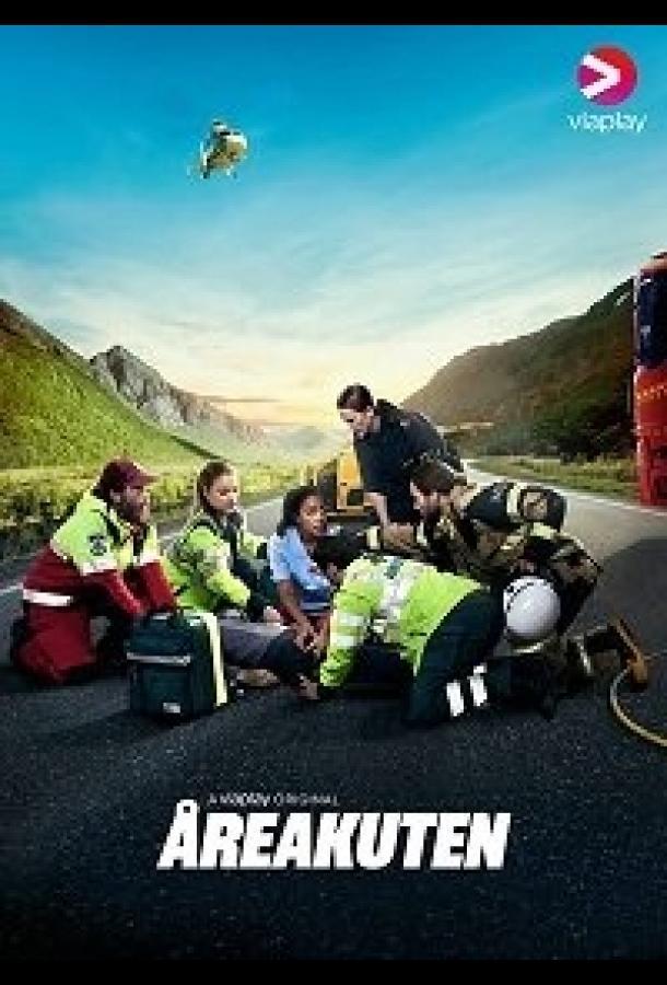 Åreakuten (сериал) (2020)